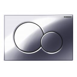 https://www.homeritebathrooms.co.uk/content/images/thumbs/0004972_geberit-sigma01-dual-flush-plate-gloss-chrome.jpeg