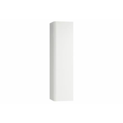 Vitra Istanbul Tall Unit, White, Right